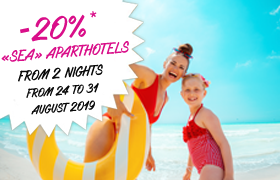 Read more : -20% off the seaside, 2 nights minimum, from 24 to 31 August 2019